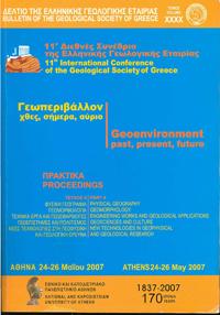 τ.40 τεύχ.4(2007) - Εξώφυλλο