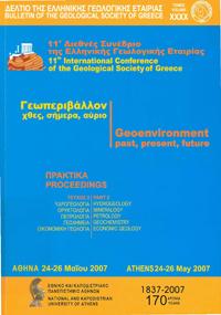 τ.40 τεύχ.2(2007) - εξώφυλλο