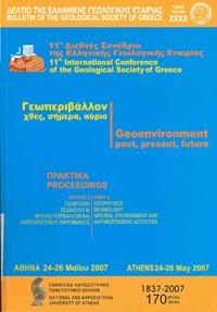 τ.40 τεύχ.3(2007) - εξώφυλλο